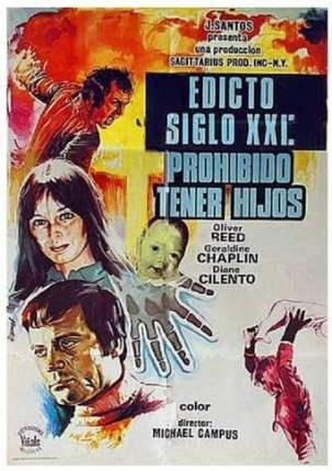 Edicto Film